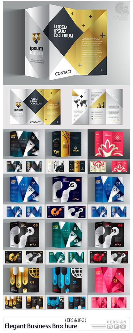 دانلود تصاویر وکتور بروشورهای تجاری سه لت - Elegant Business Brochure