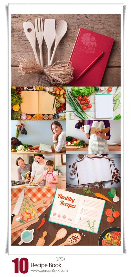دانلود تصاویر با کیفیت کتاب آشپزی - Recipe Book
