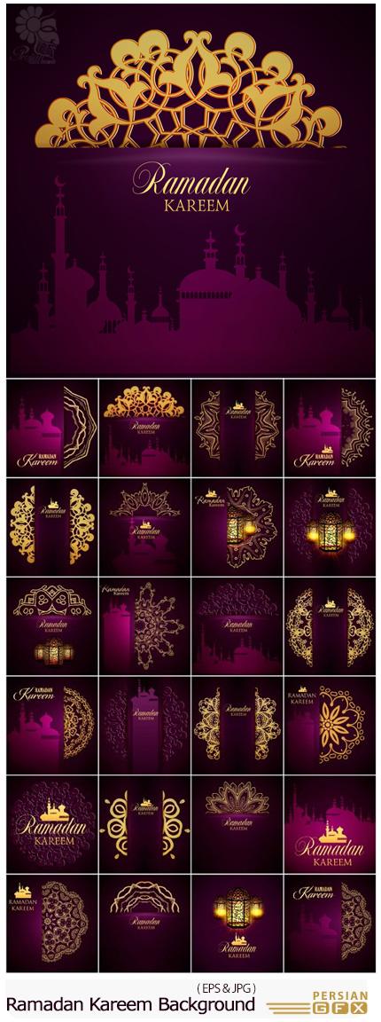 دانلود تصاویر وکتور پس زمینه های تزئینی ماه مبارک رمضان - Ramadan Kareem Background