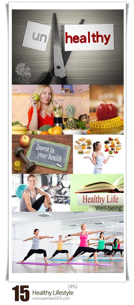 دانلود تصاویر با کیفیت سبک زندگی سالم، ورزش، غذای سالم - Healthy Lifestyle