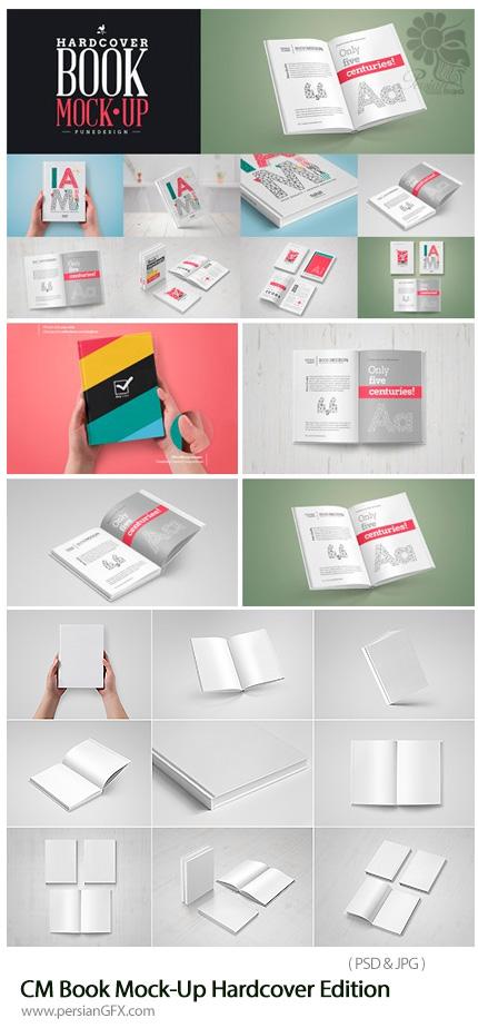 دانلود مجموعه تصاویر لایه باز قالب پیش نمایش یا موکاپ کتاب - CM Book Mock-Up Hardcover Edition