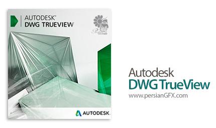 دانلود نرم افزار مشاهده فایلهای اتوکد - Autodesk DWG TrueView 2017 x86/x64