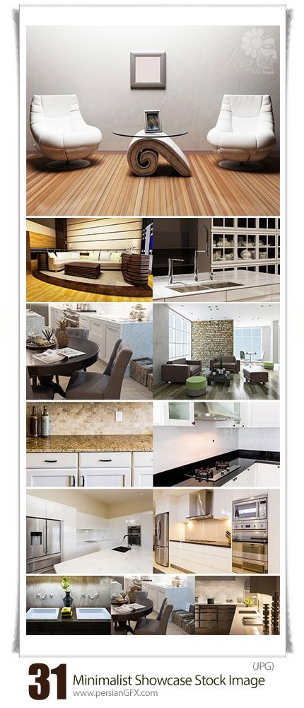 دانلود مجموعه تصاویر با کیفیت طراحی داخلی ساده خانه - Minimalist Showcase Stock Image