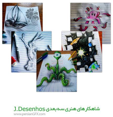 آثار هنری و نقاشی های سه بعدی J Desenhos با خط و سایه