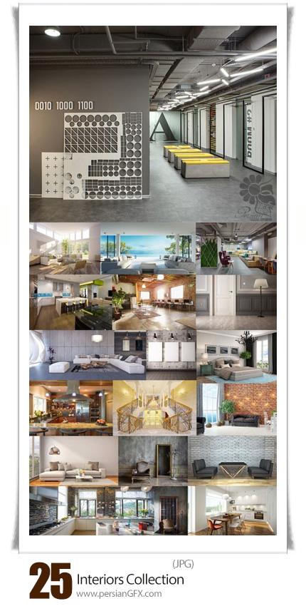 دانلود تصاویر با کیفیت طراحی داخلی خانه و دفترکار - Interiors Collection