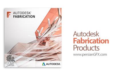 دانلود مجموعه نرم افزار های مدلسازی و تخمین هزینه تاسیسات ساختمان - Autodesk Fabrication Products 2017 x64
