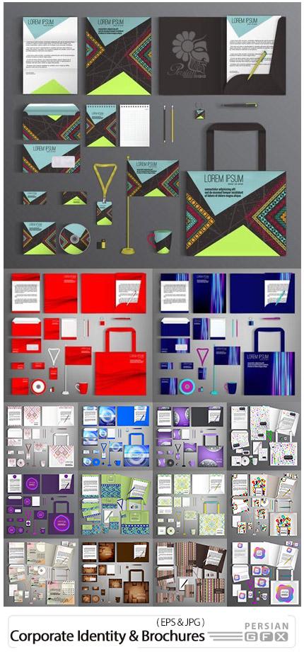 دانلود تصاویر وکتور قالب آماده ست اداری، بروشور، کارت ویزیت، سربرگ و ... - Corporate Identity Templates And Brochures