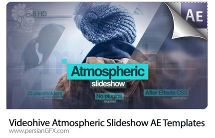 دانلود قالب اسلایدشو آماده با افکت اتمسفر در افترافکت از ویدئوهایو - Videohive Atmospheric Slideshow After Effects Templates