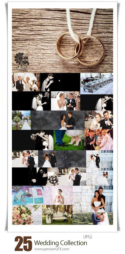 دانلود مجموعه تصاویر با کیفیت عروسی، عروس و داماد، دسته گل عروس، کارت عروسی و ... - Wedding Collection