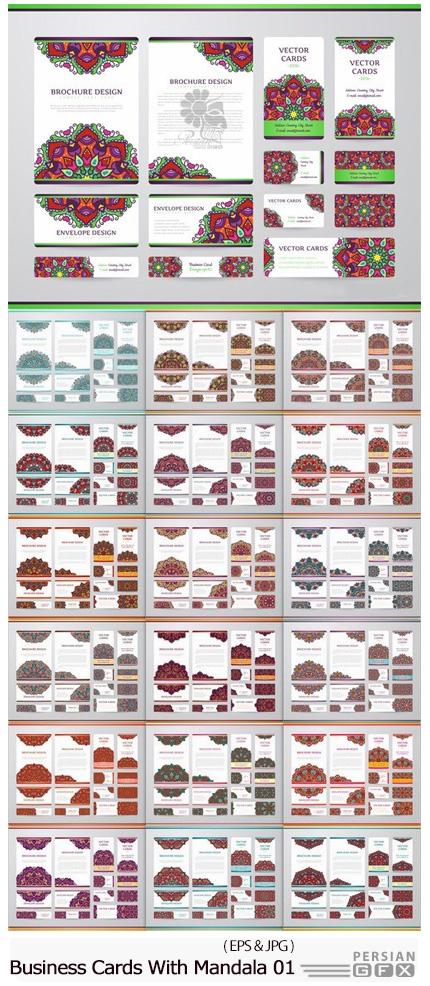دانلود مجموعه تصاویر وکتور ست اداری، کارت ویزیت، سربرگ و بروشور با طرح های گلدار ماندالا - Business Cards With Mandala 01