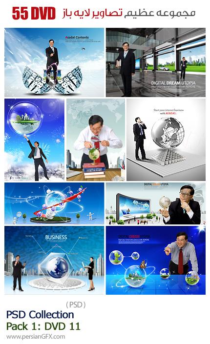 دانلود مجموعه تصاویر لایه باز تجارت - بخش اول دی وی دی 11