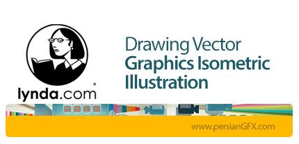 دانلود آموزش ساخت تصاویر ایزومتریک در ایلوستریتور از لیندا - Lynda Drawing Vector Graphics Isometric Illustration