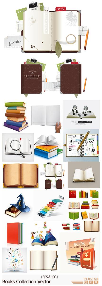دانلود مجموعه تصاویر وکتور کتاب و دفتر - Books Collection Vector