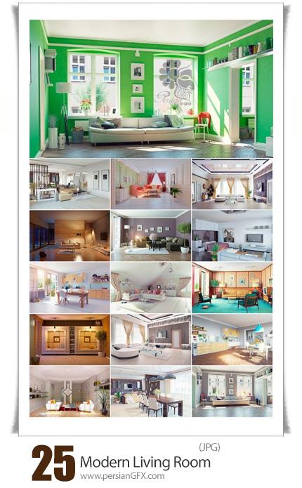 دانلود تصاویر با کیفیت طراحی داخلی مدرن خانه - Modern Living Room