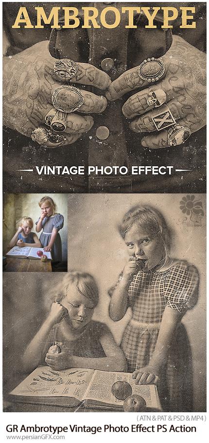 دانلود اکشن فتوشاپ تبدیل تصاویر به تصاویر قدیمی و کهنه به همراه آموزش ویدئویی از گرافیک ریور - GraphicRiver Ambrotype Vintage Photo Effect Photoshop Action