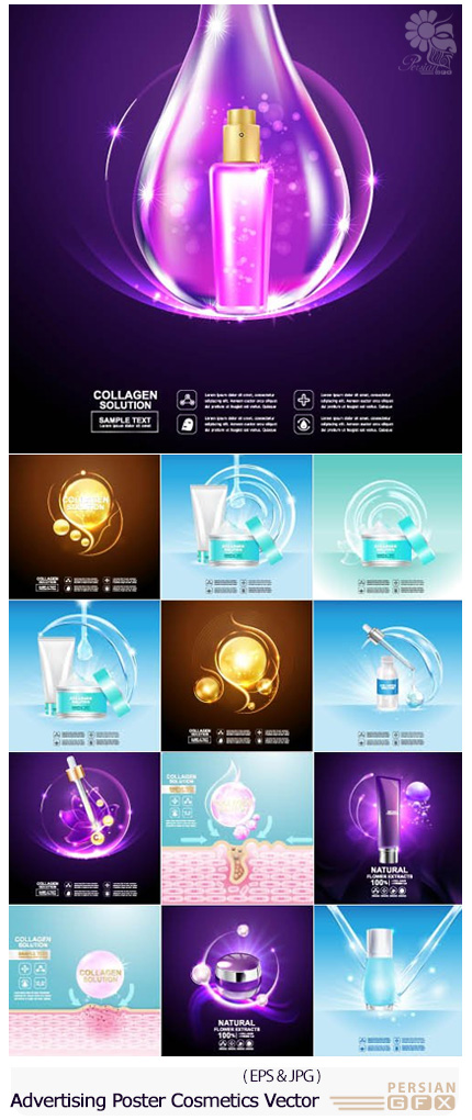 دانلود تصاویر وکتور پوسترهای تبلیغاتی لوازم آرایشی - Advertising Poster Concept Cosmetics Vector