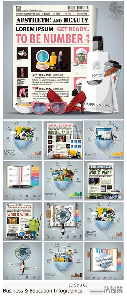 دانلود تصاویر وکتور نمودارهای اینفوگرافیکی تجاری و آموزشی - Business And Education Infographics