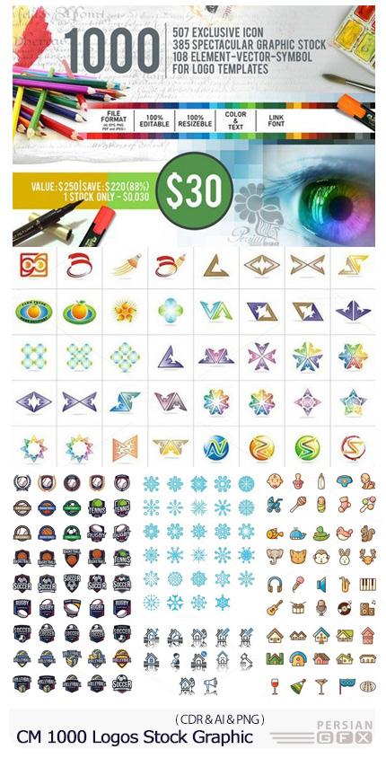 دانلود بیش از 1000 تصویر وکتور و کورل آرم و لوگو و آیکون های متنوع - CM 1000 Logos Stock Graphic