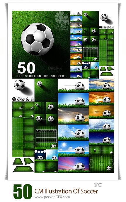 دانلود مجموعه تصاویر با کیفیت توپ فوتبال و زمین چمن - CM 50 Illustration Of Soccer