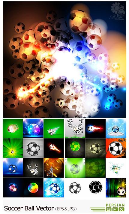 دانلود مجموعه تصاویر وکتور توپ فوتبال - Soccer Ball Vector