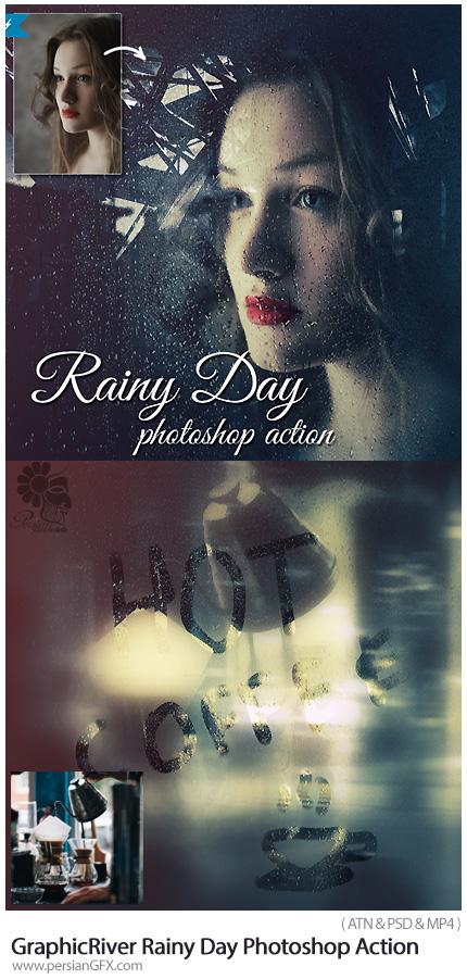 دانلود اکشن فتوشاپ ایجاد افکت باران و بخار روی شیشه بر روی تصاویر به همراه آموزش ویدئویی از گرافیک ریور - GraphicRiver Rainy Day Photoshop Action
