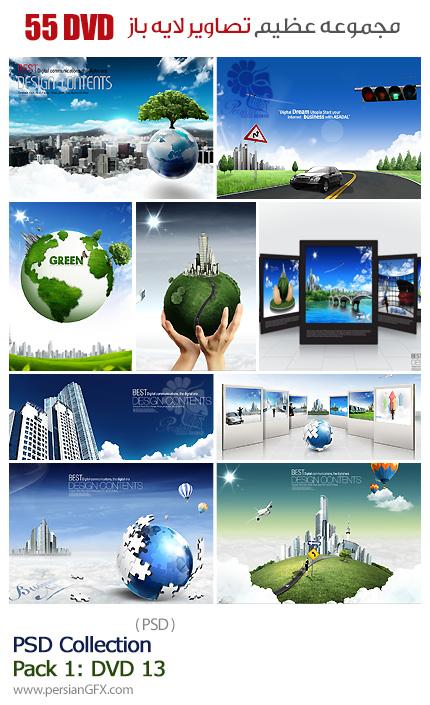 دانلود مجموعه تصاویر لایه باز تجارت - بخش اول دی وی دی 13
