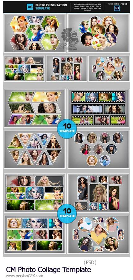 دانلود 10 تصویر لایه باز فریم های هندسی متنوع - CM Photo Collage Template