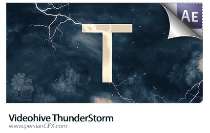 دانلود قالب آماده افترافکت نمایش لوگو با افکت رعد و برق و باران به همراه آموزش ویدئویی از ویدئوهایو - Videohive ThunderStorm