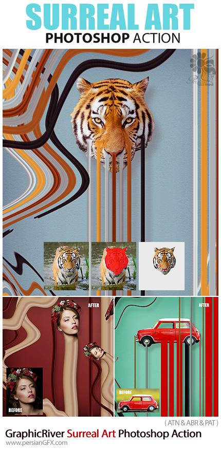 دانلود اکشن فتوشاپ ایجاد افکت هنری سورئال از گرافیک ریور - GraphicRiver Surreal Art Photoshop Action