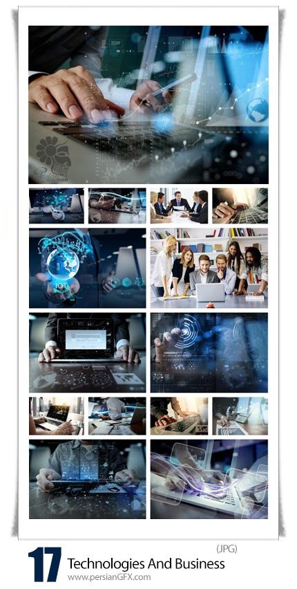 دانلود تصاویر با کیفیت تکنولوژی و تجارت پیشرفته - Technologies And Business