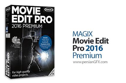 دانلود نرم افزار ویرایش فایل های ویدئویی - MAGIX Movie Edit Pro 2016 Premium v15.0.0.102 x64