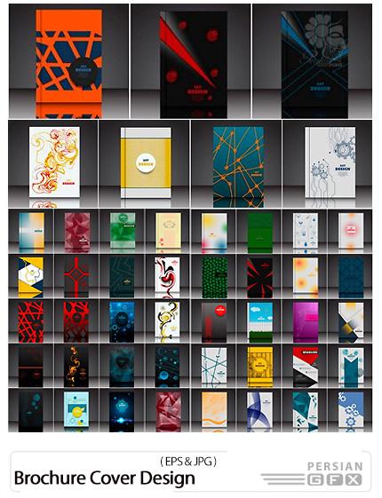 دانلود تصاویر وکتور قالب آماده جلد بروشور - Brochure Cover Design