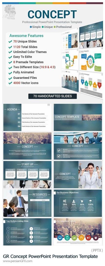 دانلود مجموعه قالب آماده تجاری پاورپوینت از گرافیک ریور - GraphicRiver Concept PowerPoint Presentation Template