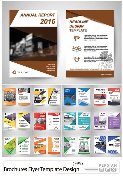دانلود تصاویر وکتور قالب آماده بروشور و فلایر گرافیکی - Brochures Flyer Template Design Vector