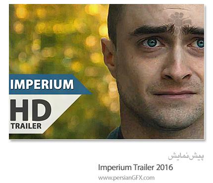 دانلود برترین تریلر ها  - Imperium Trailer 2016