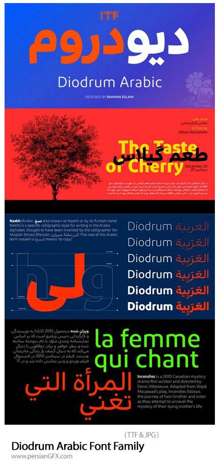 دانلود فونت عربی، فارسی و انگلیسی دیودروم - Diodrum Arabic Font Family