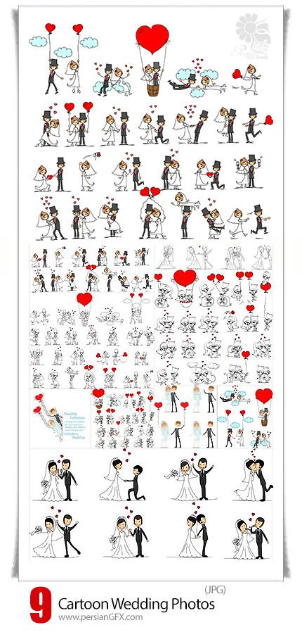دانلود تصاویر با کیفیت کاراکترهای کارتونی عروس و داماد - Cartoon Wedding Photos