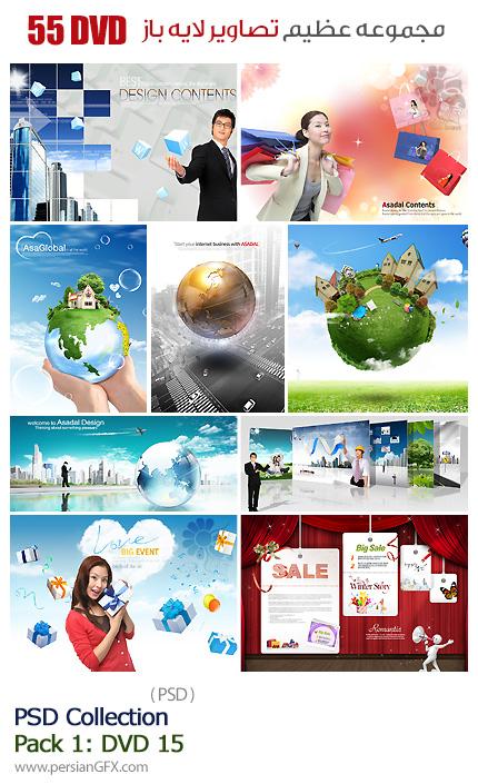 دانلود مجموعه تصاویر لایه باز تجارت و خرید - بخش اول دی وی دی 15