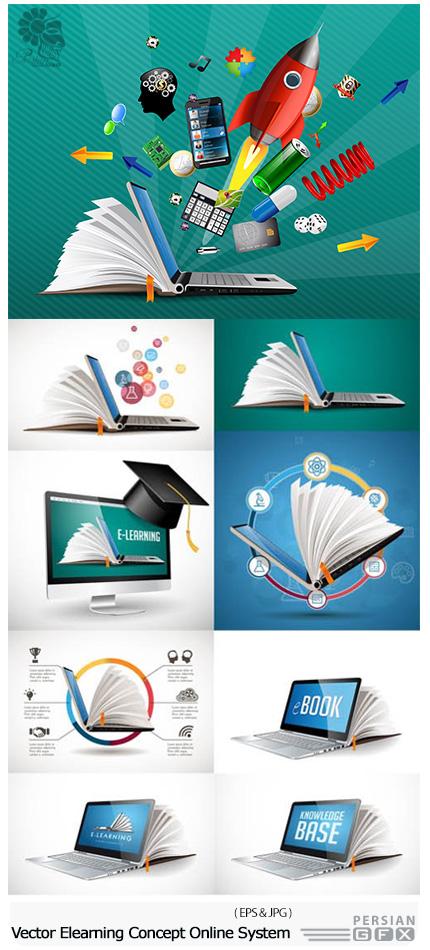 دانلود تصاویر وکتور مفهومی سیستم آموزش الکترونیکی آنلاین - Vector Set Elearning Concept Online System