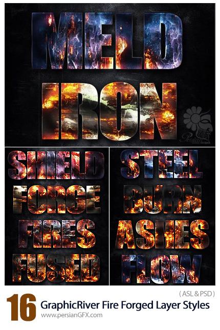 دانلود 16 تصویر لایه باز استایل با افکت آتش، گدازه آتش، سوخته از گرافیک ریور - GraphicRiver Fire Forged Layer Styles