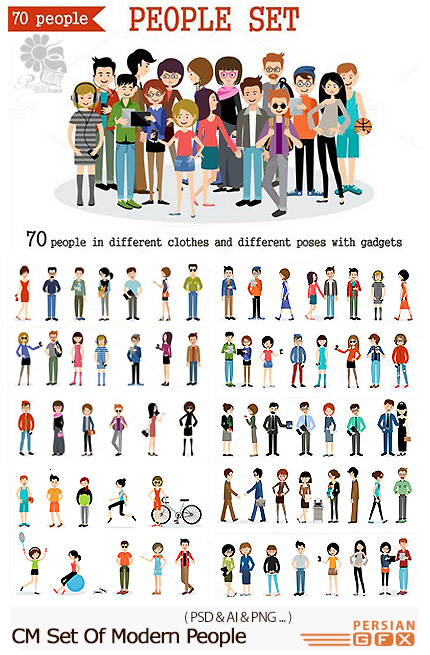 دانلود مجموعه تصاویر وکتور مردم با لباس و حالات مختلف به همراه وسیله - CM Set Of Modern People
