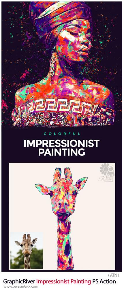 دانلود اکشن فتوشاپ تبدیل تصاویر به نقاشی امپرسیونیست از گرافیک ریور - GraphicRiver Impressionist Painting Photoshop Action