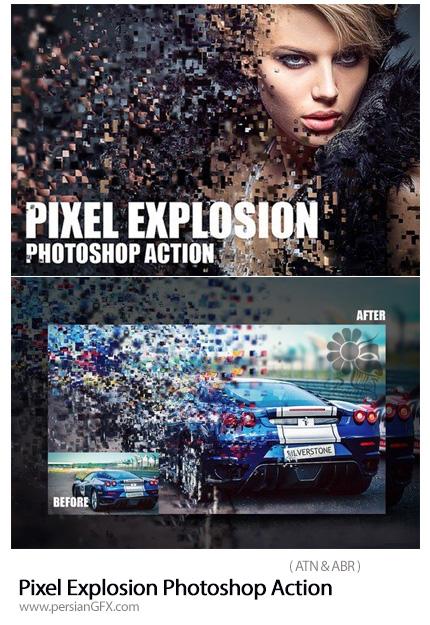 دانلود اکشن فتوشاپ ایجاد افکت انفجار پیکسل بر روی تصاویر - Pixel Explosion Photoshop Action