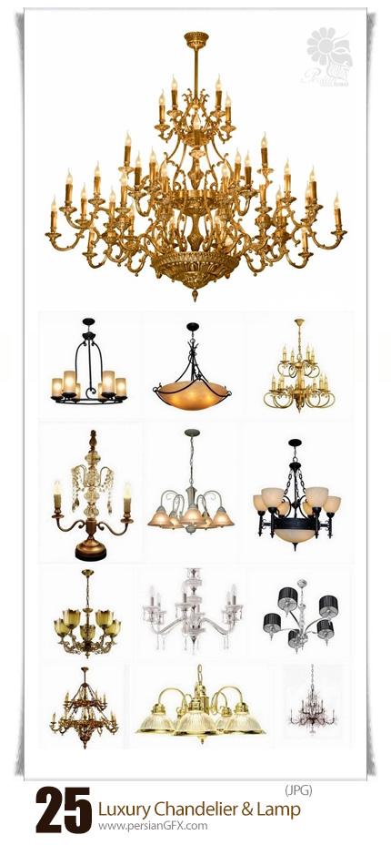 دانلود تصاویر با کیفیت لوستر های لوکس و چراغ های تزئینی با پس زمینه شفاف - Luxury Chandelier And Lamp Isolated On White