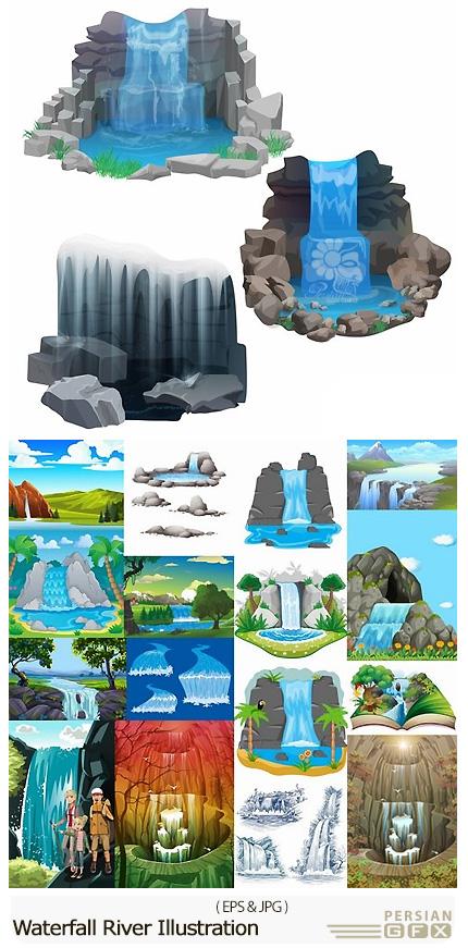 دانلود مجموعه تصاویر وکتور نقاشی آبشار و رودخانه برای کتاب کودکان - Collection Of Waterfall River Illustration For Childrens Books