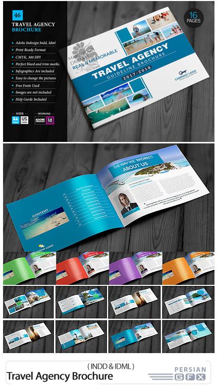 دانلود تصاویر لایه باز بروشور آژانس مسافرتی با فرمت ایندیزاین - Travel Agency Brochure