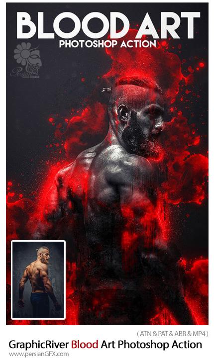 دانلود اکشن فتوشاپ ایجاد افکت هنری قطرات خون بر روی تصاویر به همراه آموزش ویدئویی از گرافیک ریور - GraphicRiver Blood Art Photoshop Action