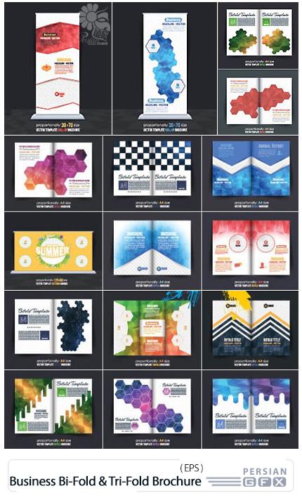 دانلود تصاویر وکتور قالب آماده بروشور دو لت و سه لت گرافیکی - Business Bi-Fold And Tri-Fold Brochure Templates Design Vector