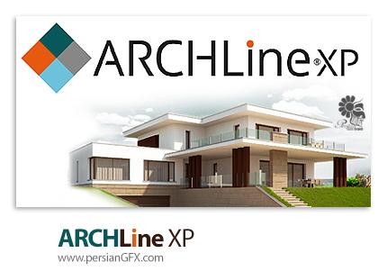 دانلود نرم افزار معماری و طراحی داخلی - ARCHLine XP 2016 x64