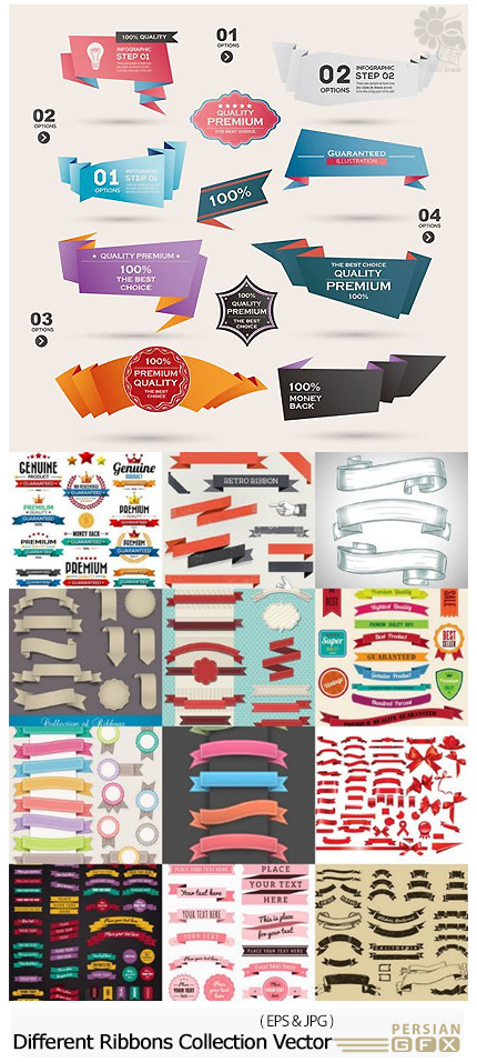 دانلود مجموعه تصاویر وکتور روبان و برچسب های متنوع - Different Ribbons Collection Vector